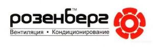 Rosenberg_logo
